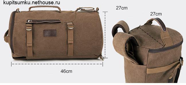 5fd8616d4fd9 Дорожная сумка рюкзак. Сумка трансформер.