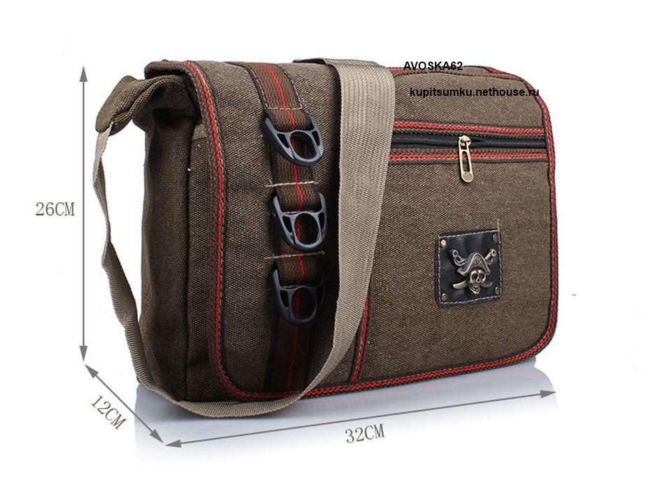 Купить сумки тканевые сумки через