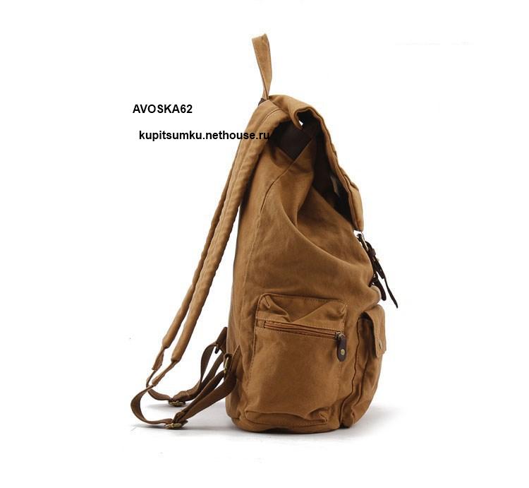 Купить чемодан рюкзак недорого