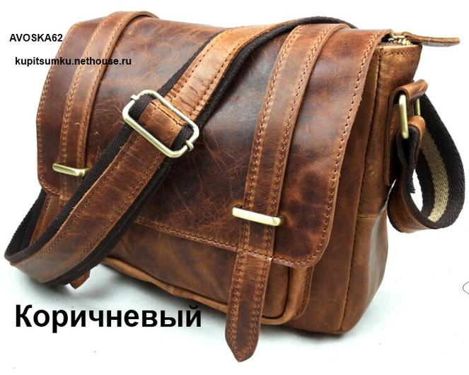 Купить женскую сумку из кожи в интернет-магазине Rightbagru