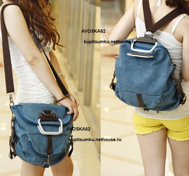 102022c8f455 Интернет-магазин Axoska62 о сумках и рюкзаках: интересное ...