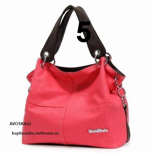Купить кожаную женскую сумку на каждый день недорого можно сейчас, в Москву,  СПб, регионы доставка бесплатная от 1 шт. d6ff6a4e027