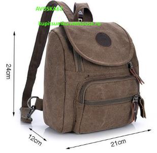 Рюкзак небольшой городской вязание крючком детские рюкзаки