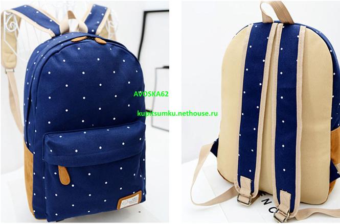 Заказать рюкзак для школы подростковый рюкзаки в нижнем новгороде интернет магазин