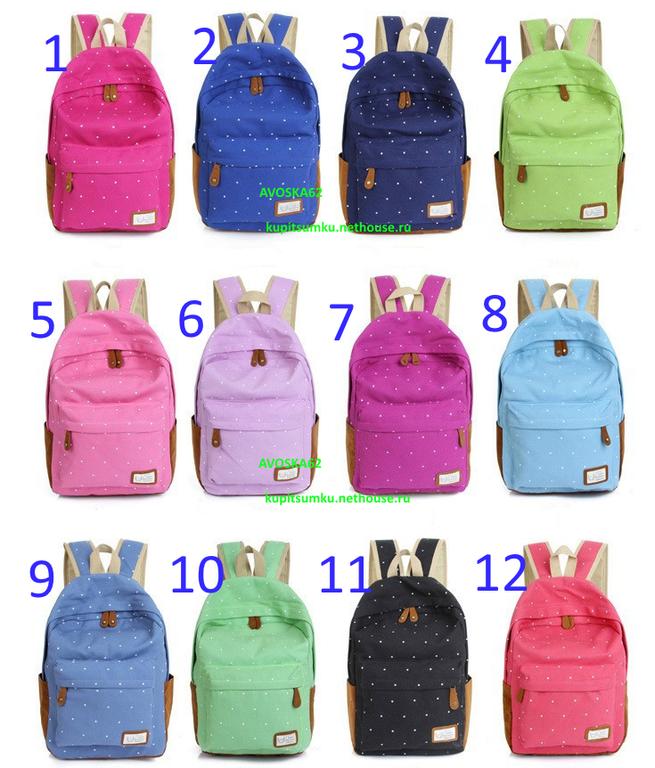 Подростковые рюкзаки большие сумки рюкзаки