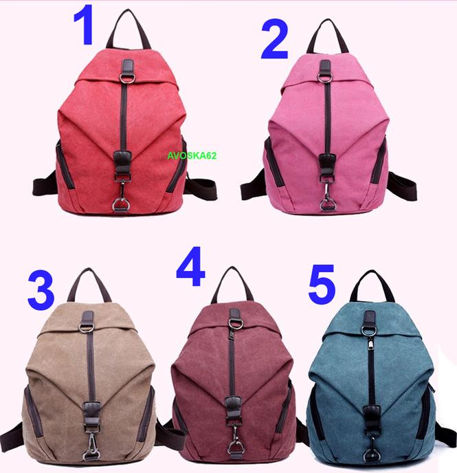 6d7d3066771a Наши женские рюкзаки недорогие, модные, удобные и качественные. Купить  женский рюкзак в AVOSKA62, значит получить в одной покупке стиль, комфорт,  ...