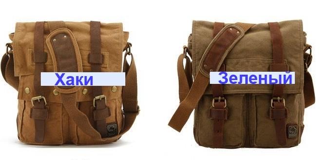 c5b56ed91c1d Сумка *Я ЛЕГЕНДА* вертикальная версия, отличная сумка через плечо